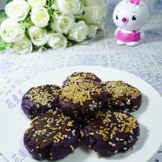 白芝麻紫薯饼