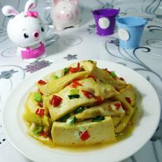 笋尖煮老豆腐