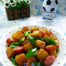 柿子椒烤香肠炒馒头
