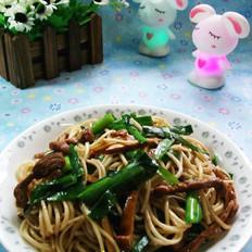 韭菜香干瘦肉丝炒面