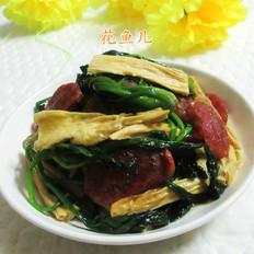 香肠腐竹菠菜