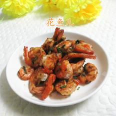 十三香炒蝦
