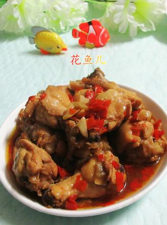 【电饭锅版】鱼香鸡翅根的做法