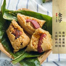 香肠蛋黄粽+风味酱肉粽+火腿鲜肉粽