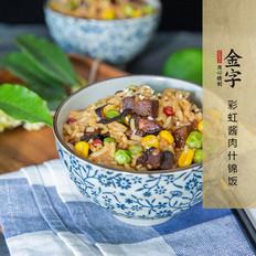 彩虹酱肉什锦饭