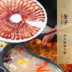 淡火腿涮火锅