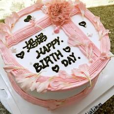 送给妈妈的蛋糕