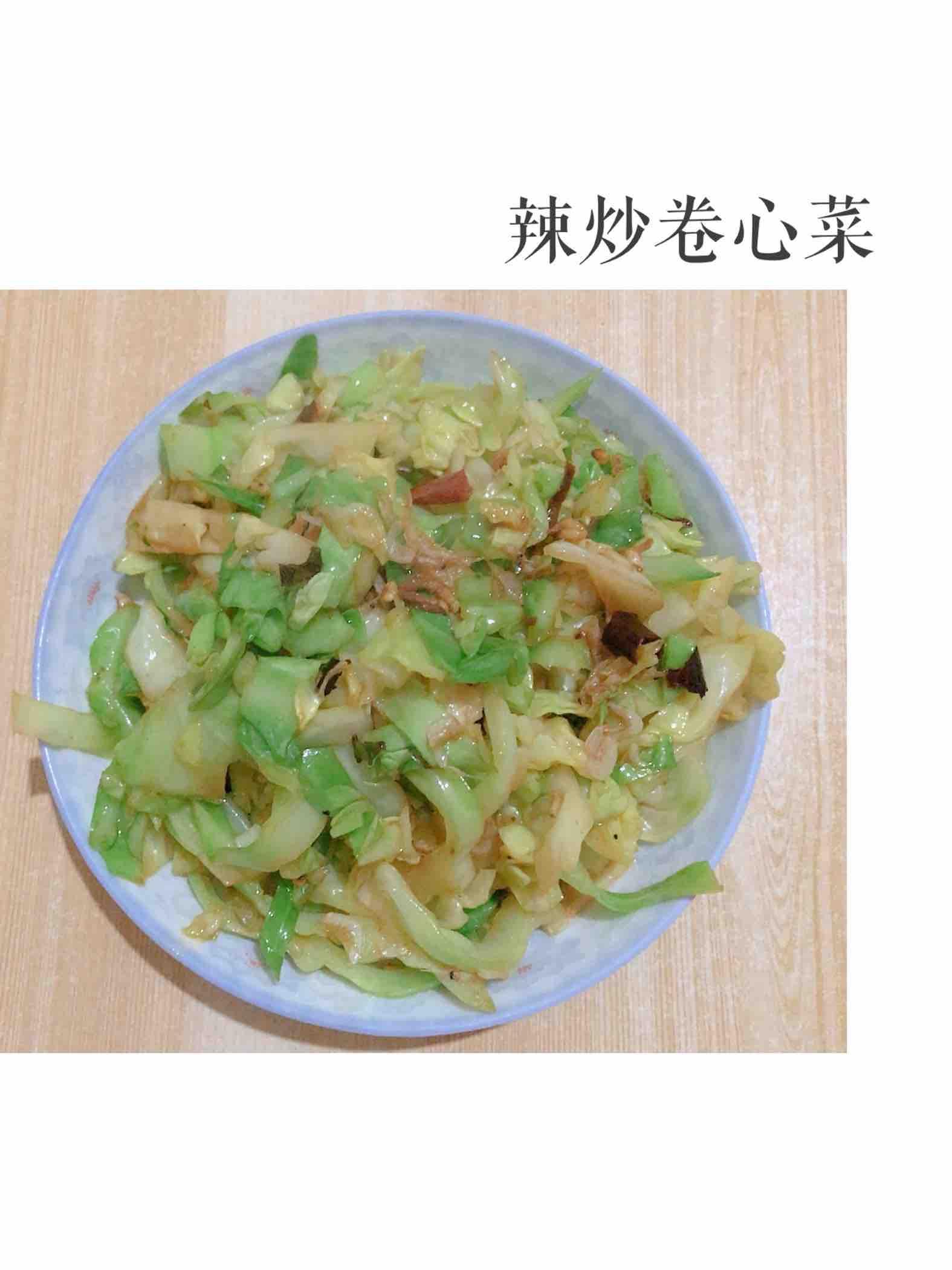 辣炒卷心菜