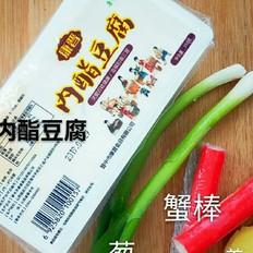 内酯豆腐蟹棒汤