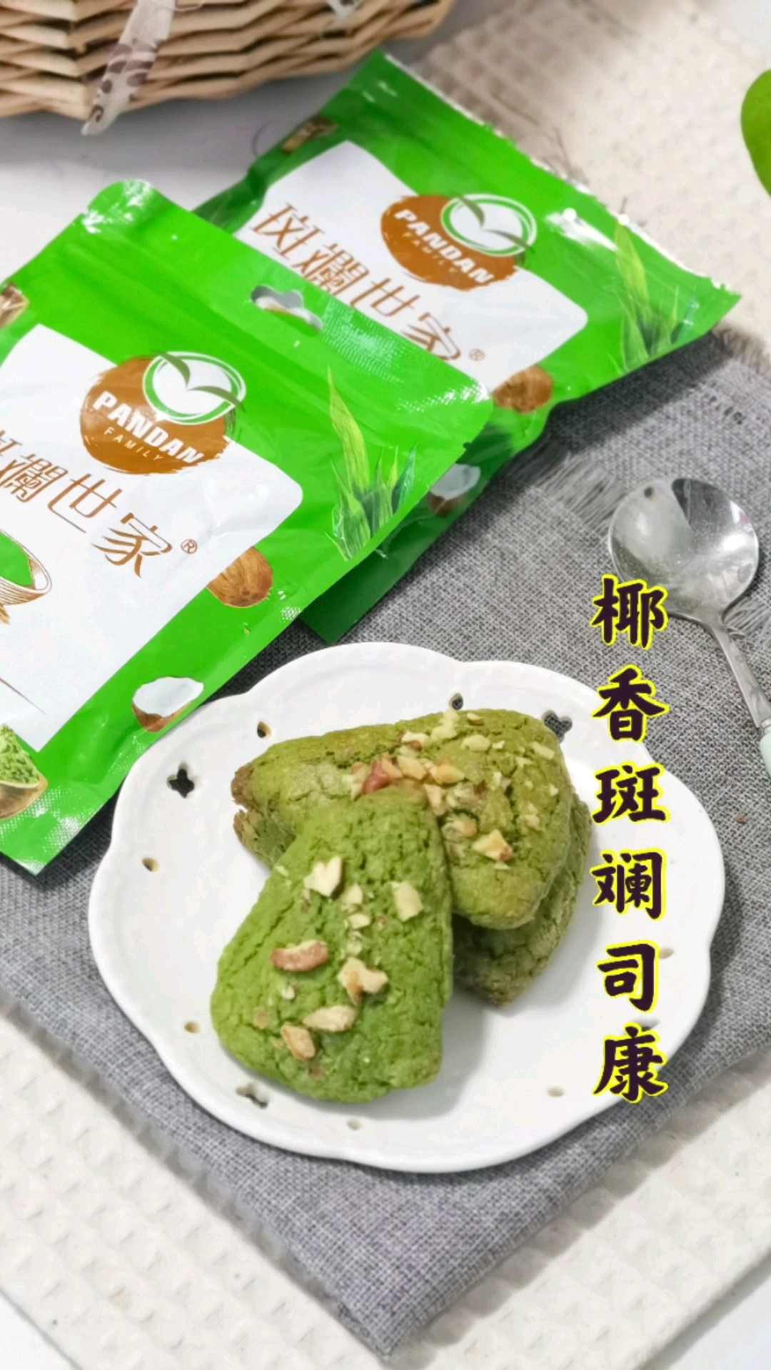 椰香斑斓司康,颜值与美味并存的零失败快手甜点的做法