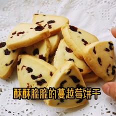 酥脆简单的蔓越莓饼干