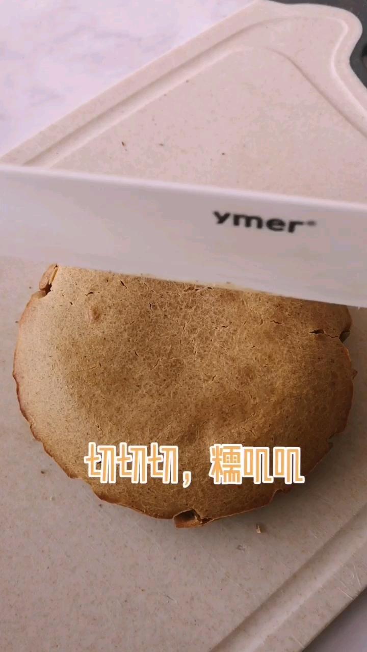 糯米(非糯米粉)红糖红枣年糕‼️q弹软糯