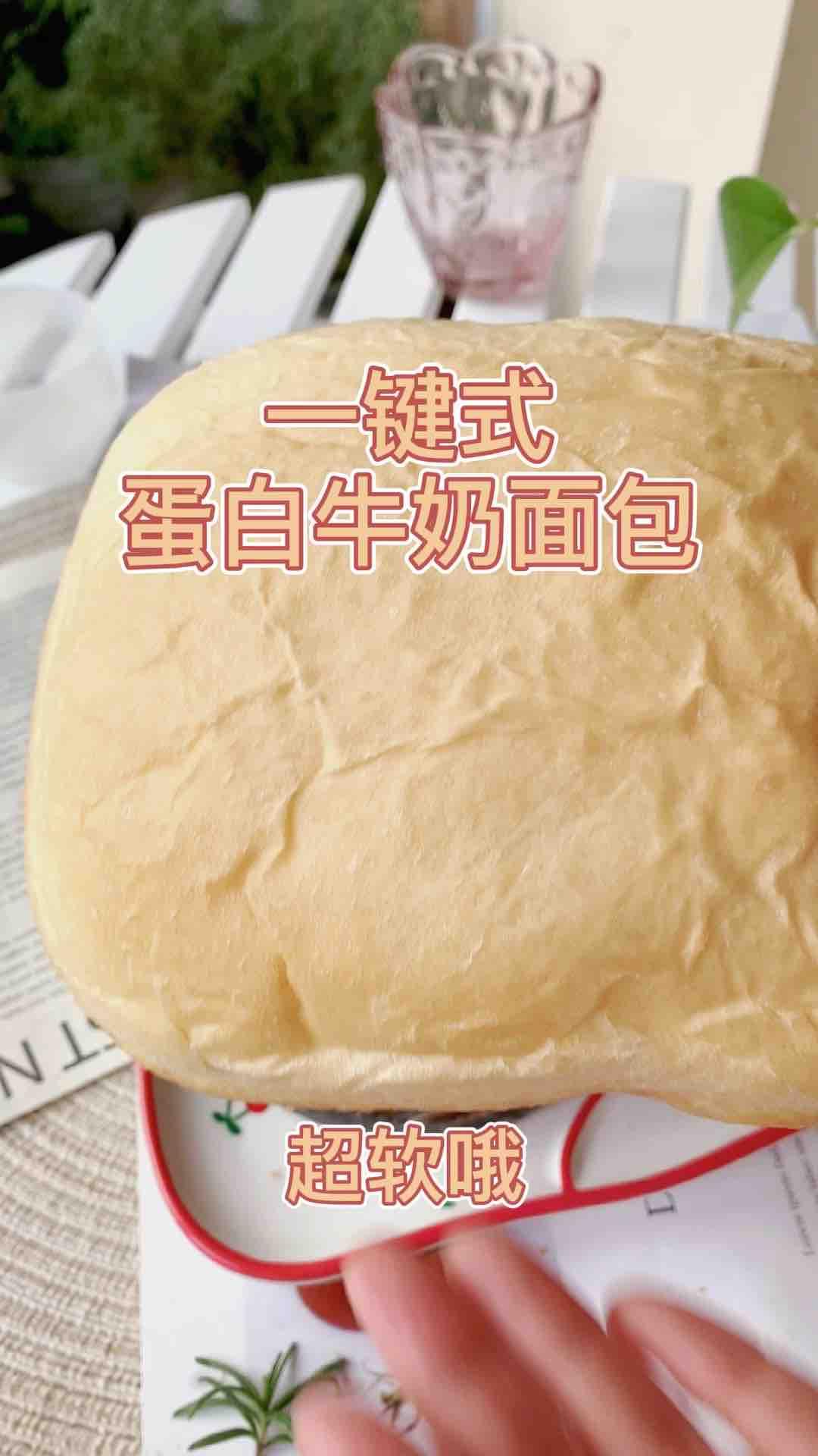 ㊙️面包机食谱❗️超柔软自制一键式吐司