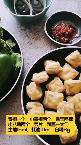 香辣石屏小豆腐的做法