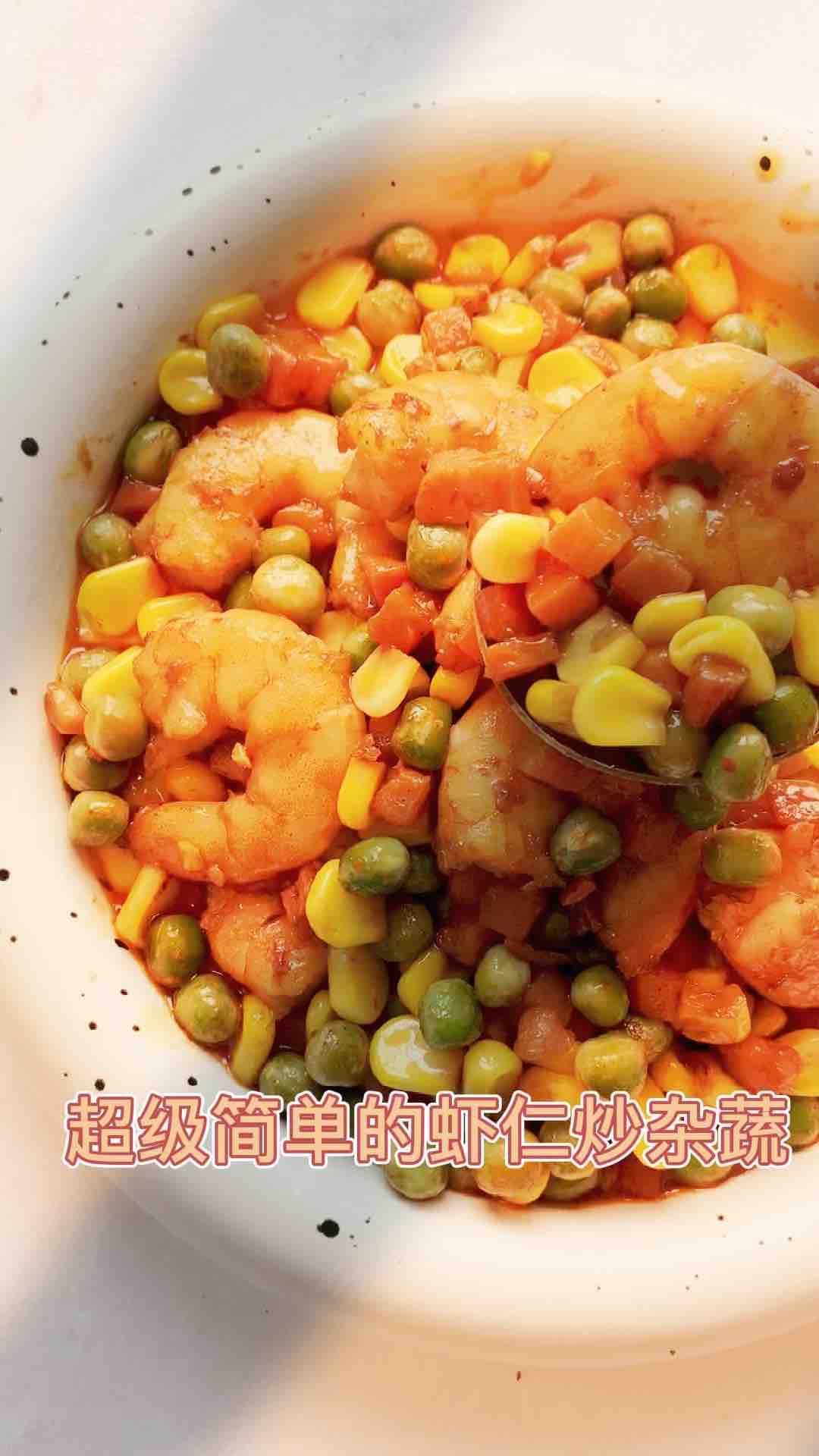 分分钟光盘❗️虾仁炒杂蔬的做法