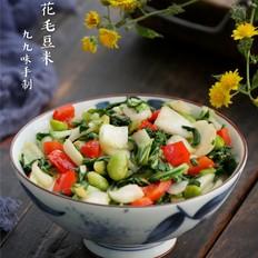 腌菜花炝毛豆米