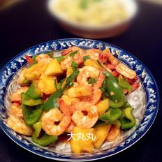 茄汁菠萝虾仁