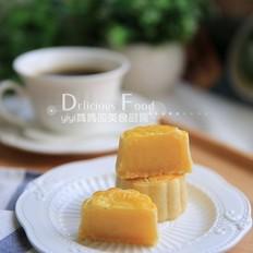 芝士奶黄月饼