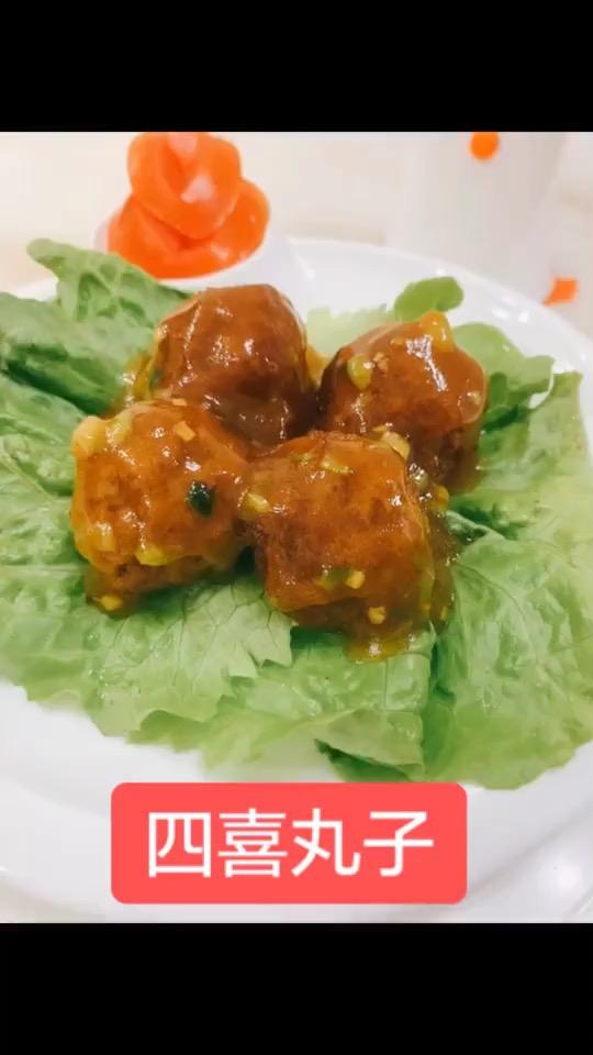 年夜菜推荐~四喜丸子