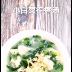 小白菜疙瘩汤