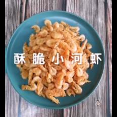 酥脆小河虾的做法