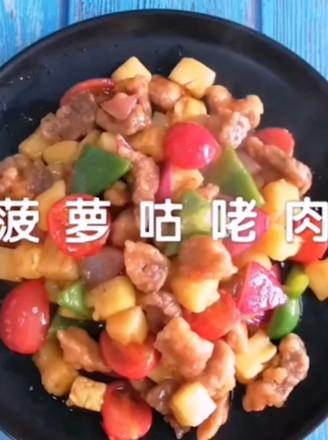 萝卜咕噜肉的做法