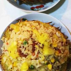 什锦虾仁菠萝饭