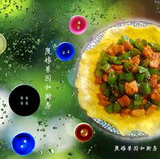 青椒鸡蛋炒肉丁
