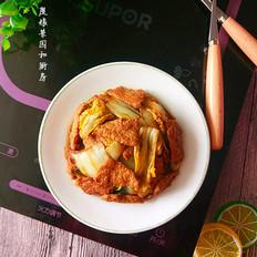 大白菜炒肉