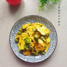蒜苔花蕾炒鸡蛋