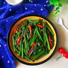清炒韭菜苔