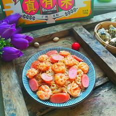 火腿肠虾仁拌米粉