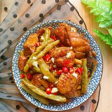 秋豆角炒土鸡