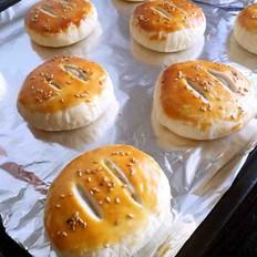 老婆饼  家庭烤箱版8个装