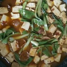香肠辣豆腐
