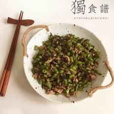 简简单单的美味是榄菜肉沫四季豆