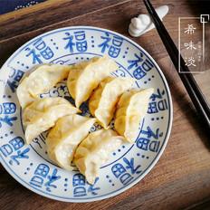 白菜菌菇饺子