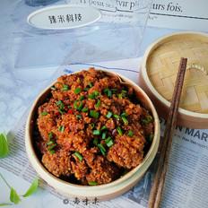 川香粉蒸肉