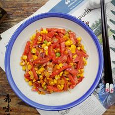 洋葱玉米炒香肠
