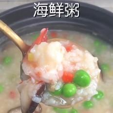 鮮到沒朋友海鮮粥