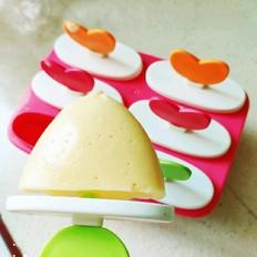 芒果牛奶冰淇淋的做法
