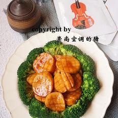 照烧杏鲍菇的做法