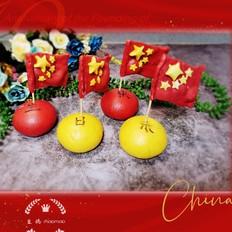 新中国华诞生日快乐