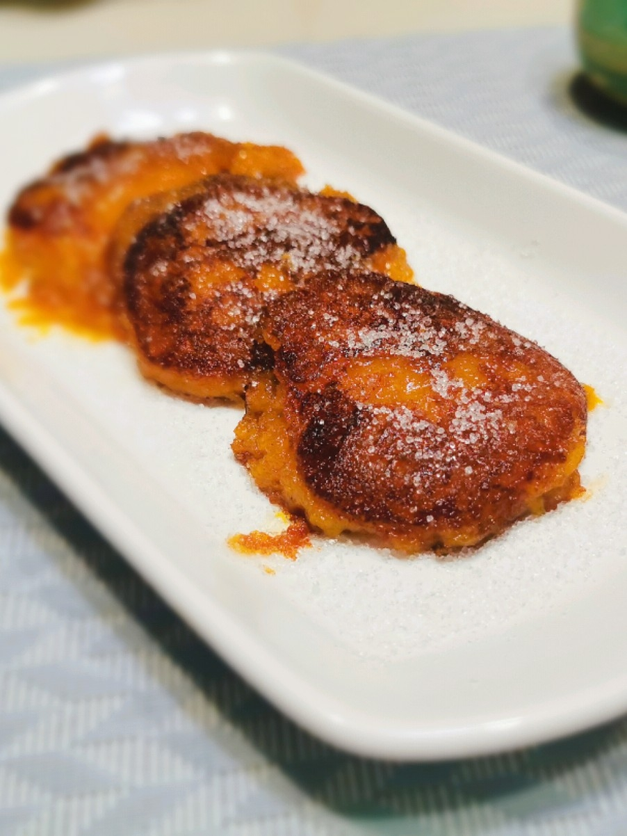 糯米柿子饼
