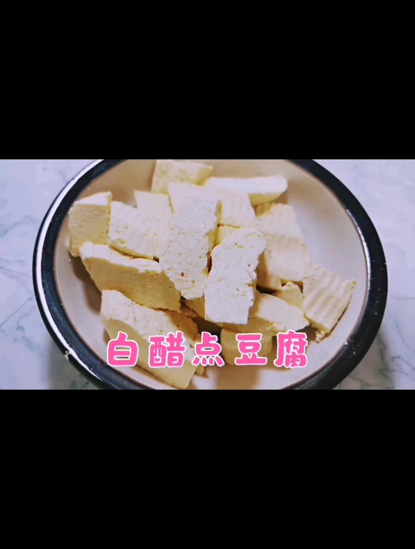 白醋点豆腐