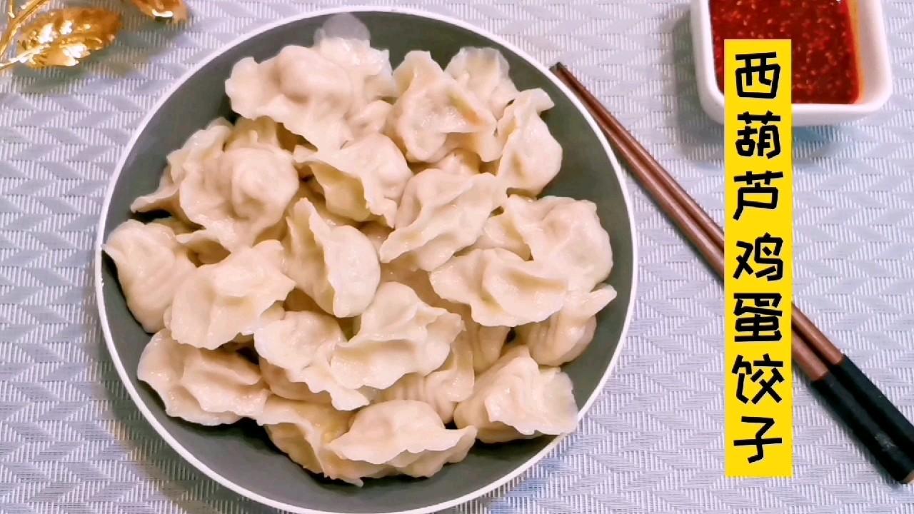 西葫芦和红萝卜这样处理,包饺子不出水,清香可口又营养