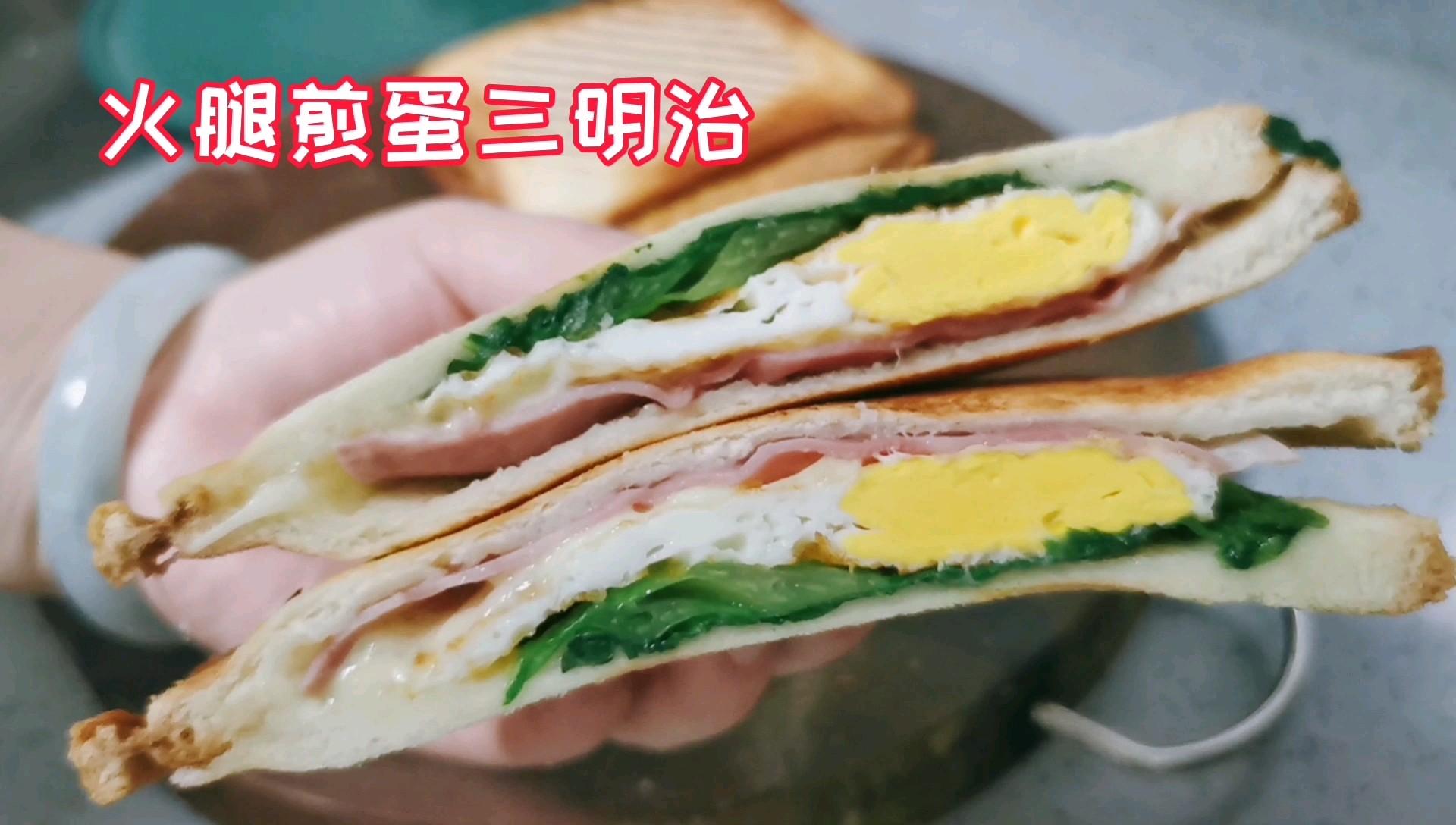 有仪式感的生活从早餐开始,简单美味的三明治开启元气满满的一天
