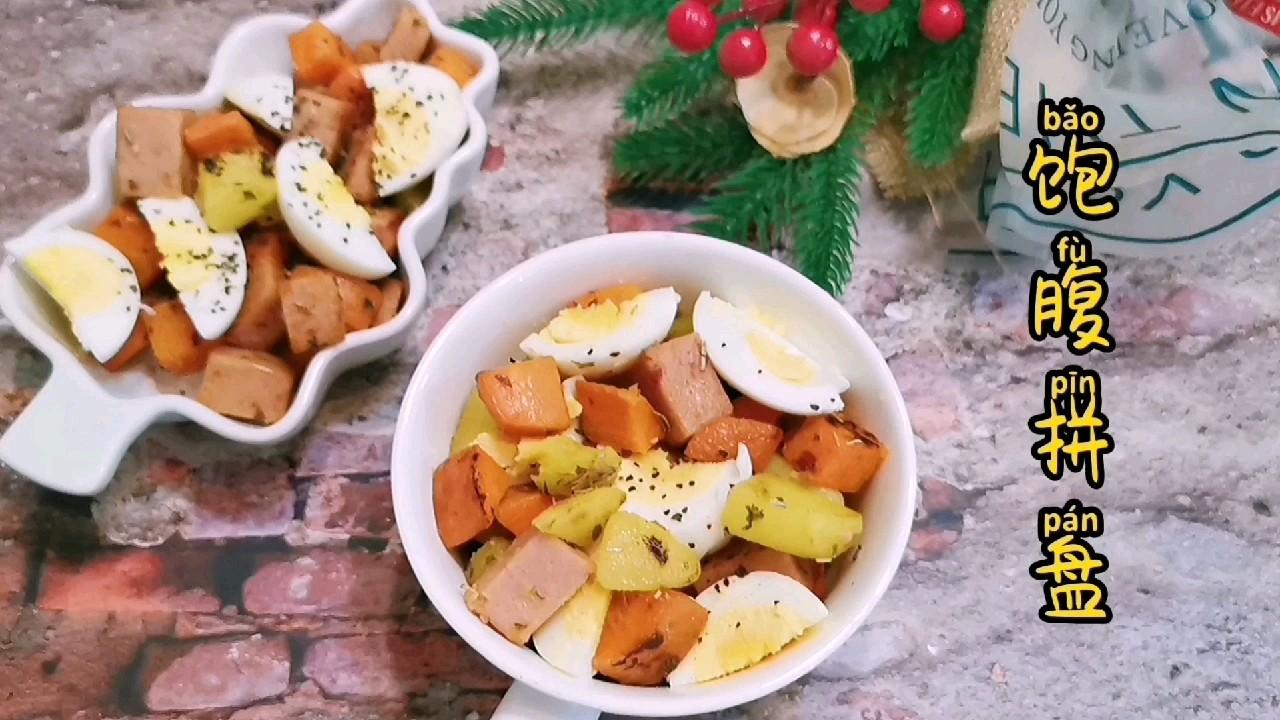 饱腹感极强的沙拉拼盘,蔬菜,鸡蛋,肉应有尽有