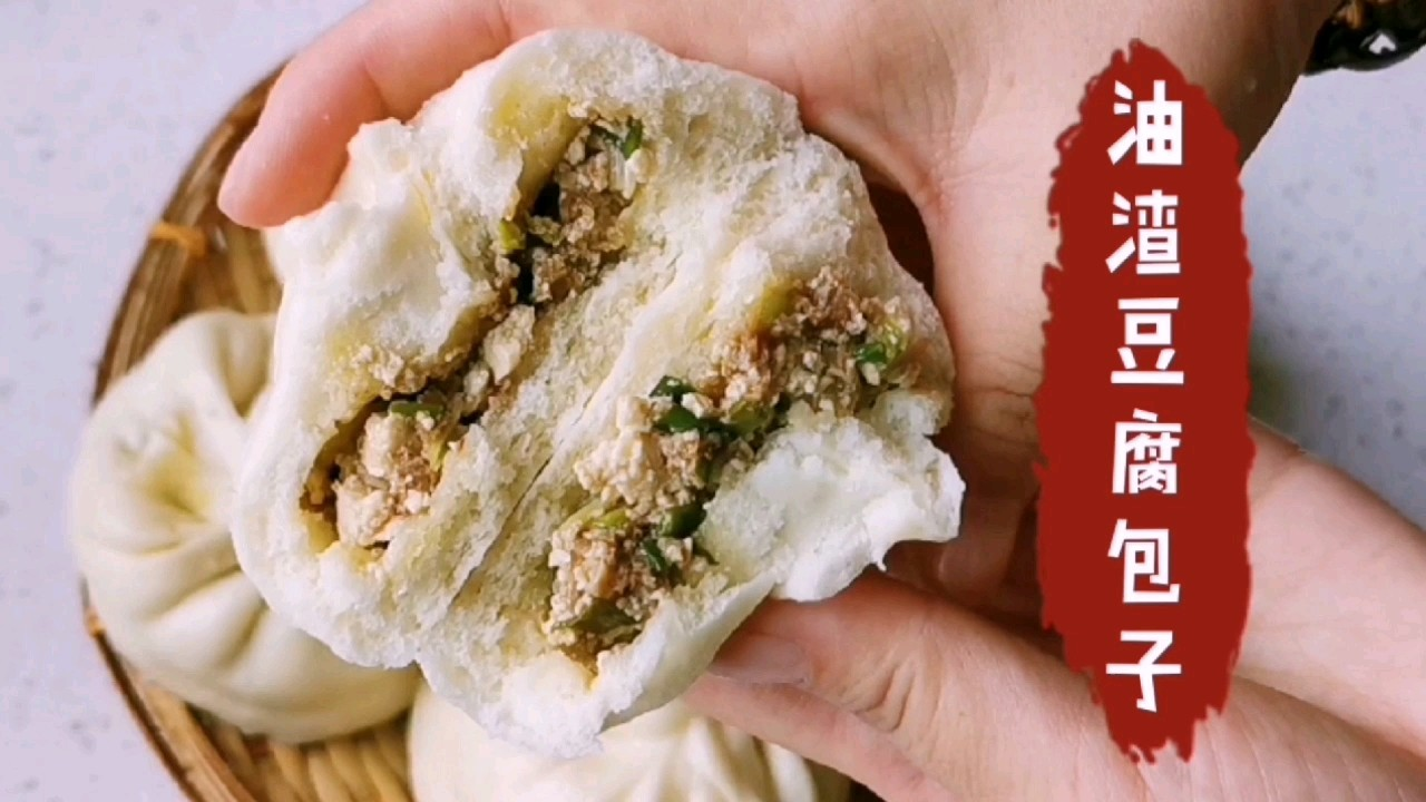 你家的猪油渣别再浪费了,和豆腐包起来鲜香味美不油腻