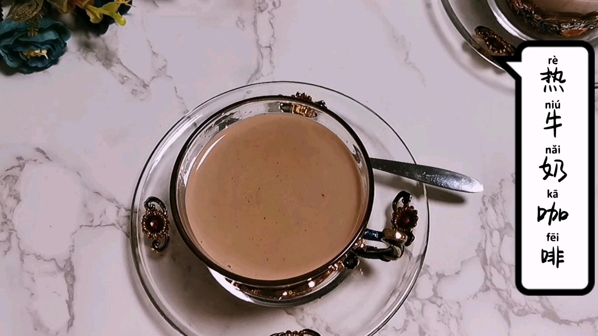元气满满的下午茶:一杯热牛奶咖啡足以